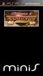 Логотип Emulators Mahjongg Artifacts : Chapter 2 [Europe]
