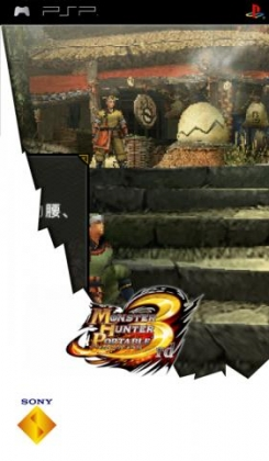 Monster Hunter Portable 3rd image