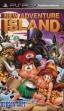 logo Emulators New Adventure Island