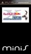 Логотип Emulators Red Bull X-Fighters (Clone)