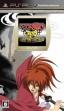 Logo Emulateurs Rurouni Kenshin : Meiji Kenkaku Romantan Saisen [Japan]