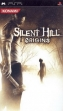 Логотип Emulators Silent Hill Origins (Clone)