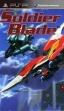 Логотип Emulators Soldier Blade