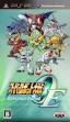 Логотип Emulators Super Robot Taisen OE Operation Extend [Japan]
