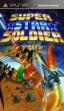 logo Emuladores Super Star Soldier