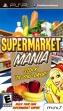 Логотип Emulators Supermarket Mania (Clone)