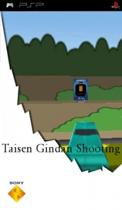 Taisen Gindan Shooting image