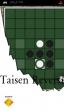 Logo Emulateurs Taisen Reversi