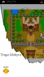 logo Emulators Tengai Makyou 2 - Manji Maru