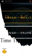 Логотип Emulators Time Travelers