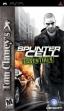 Logo Emulateurs Splinter Cell Essentials [USA]