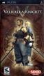 Логотип Emulators Valhalla Knights (Clone)