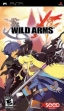 logo Emulators Wild Arms XF