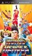 Логотип Emulators World Heroes