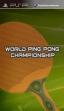 Логотип Emulators World Ping Pong Championship (Clone)