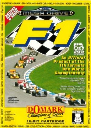 F1 [Europe] image