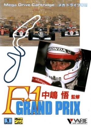 Nakajima Satoru Kanshuu : F-1 Grand Prix [Japan] image