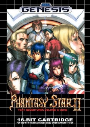Phantasy Star II : Anne's Adventure [Japan] image
