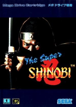 The Super Shinobi [Japan] image