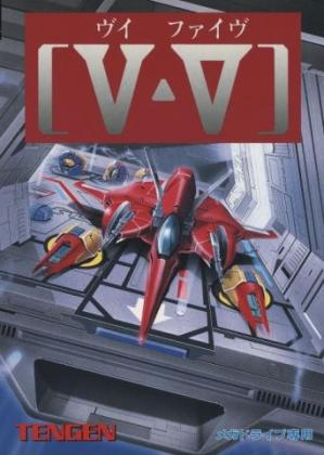 V-V [Japan] image
