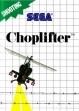 logo Emuladores CHOPLIFTER [JAPAN] (PROTO)