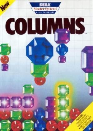 COLUMNS [EUROPE] image