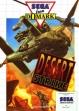 Логотип Emulators DESERT STRIKE [EUROPE]