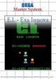 logo Emulators E.I. - EXA INNOVA (CLONE)