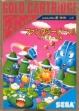 Логотип Emulators FANTASY ZONE II : OPA-OPA NO NAMIDA [JAPAN]