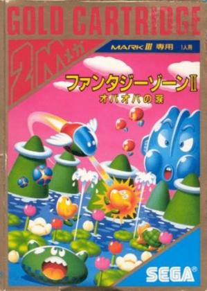 FANTASY ZONE II : OPA-OPA NO NAMIDA [JAPAN] image
