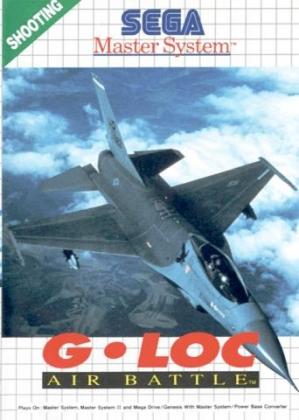 G-LOC AIR BATTLE [EUROPE] image