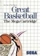 logo Emulators GREAT BASKETBALL