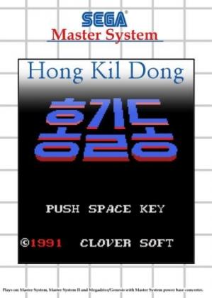 HONG KIL DONG [KOREA] image
