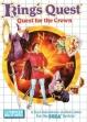 Логотип Emulators KING'S QUEST : QUEST FOR THE CROWN [USA] (BETA)