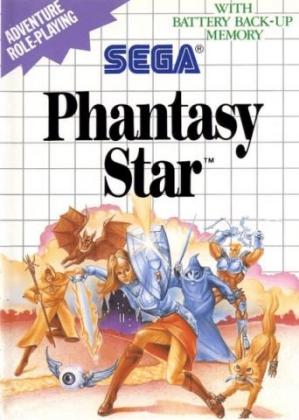 PHANTASY STAR [JAPAN] image