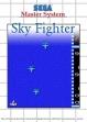 logo Emulators SKY FIGHTER [KOREA]