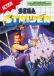 Логотип Emulators STRIDER [EUROPE]