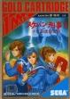 logo Emulators SUKEBAN DEKA II : SHOUJO TEKKAMEN DENSETSU [JAPAN]