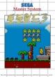 logo Emuladores TOTO WORLD 3 [KOREA] (UNL)