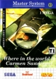 Логотип Emulators WHERE IN THE WORLD IS CARMEN SANDIEGO ? [BRAZIL]