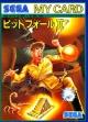 logo Emulators PITFALL II : THE LOST CAVERNS [JAPAN]