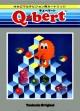 logo Emuladores Q*BERT [JAPAN]