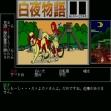 logo Emulators BYAKUYA MONOGATARI