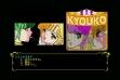 logo Emuladores DATENSHI KYOUKO PART I