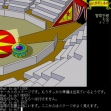 logo Emulators DOUKE SHISATSUJIN JIKEN