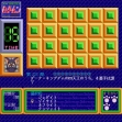 logo Emulators SAILORMOON CHOU CARD QUIZ GAME MOON QUIZ