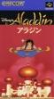 logo Emulators Aladdin [Japan]