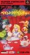 Logo Emulateurs Alice no Paint Adventure [Japan]