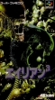 logo Emulators Alien 3 [Japan]