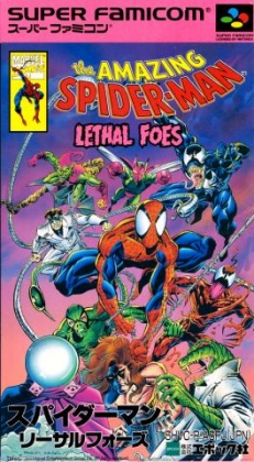 The Amazing Spider-Man : Lethal Foes [Japan] image